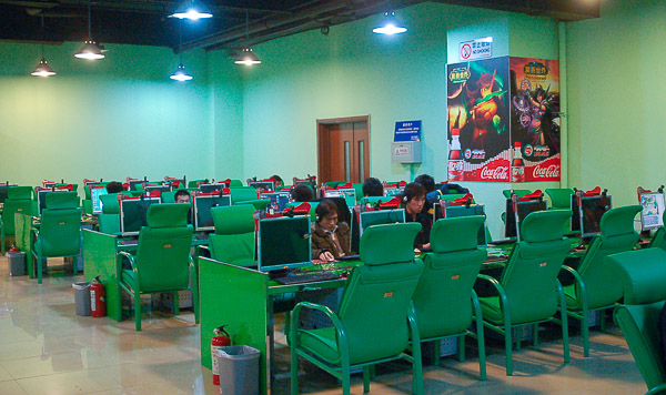 Internet- und Gaming-Café in Peking (2007)