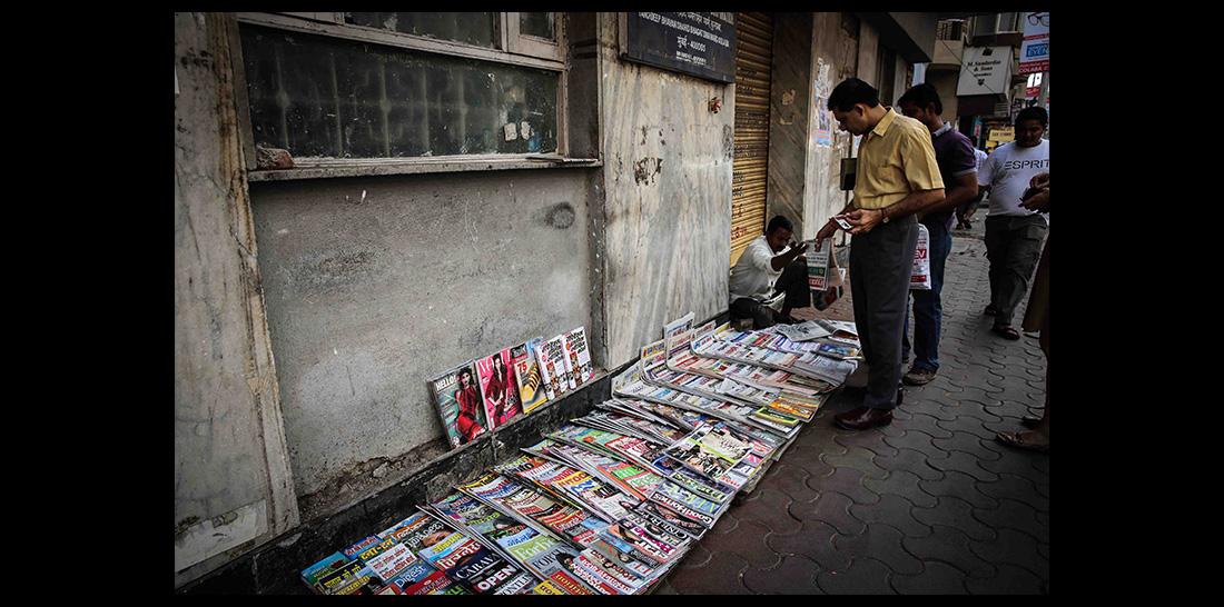 Zeitungskiosk in Mumbai
